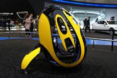 现代蛋形概念车E4U