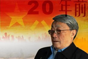 20年前中国错失瓦良格