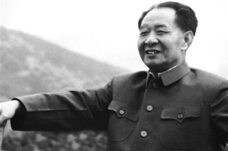 纪念胡耀邦逝世24周年