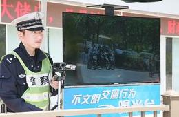 杭州整治中国式过马路