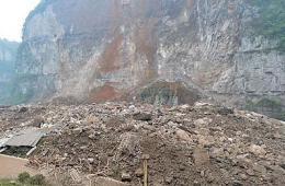 贵州凯里山体崩塌