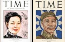 时代周刊上国民党政要