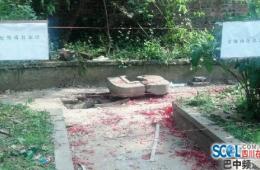四川两名小学生离奇死于同一枯井 死因不明