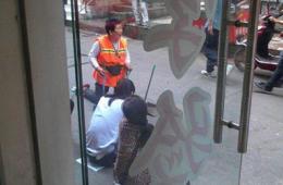 保洁员下跪阻止发广告图片