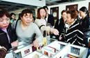 北京出现20%个税转嫁给买房人案例