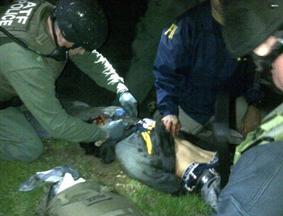 警方逮捕爆炸案嫌疑人