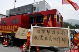 中国地震局:雅安名山县金鸡峡附近出现堰塞湖