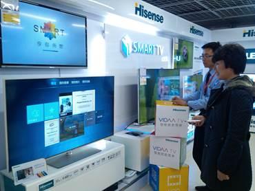 海信VIDAA电视首现北京商场 用户赞体验佳