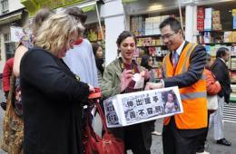 伦敦华人为雅安筹善款