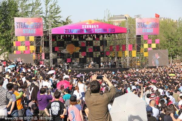 2013草莓音乐节_北京2013草莓音乐节开幕_国内新闻_环球网