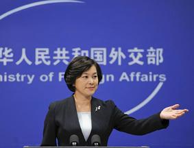外交部发言人介绍巴以领导人访华情况
