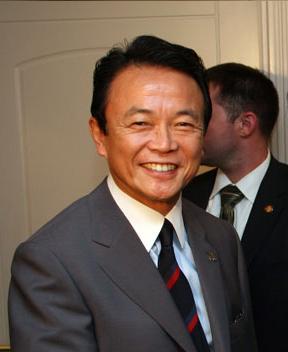 日本首相访问俄罗斯_安倍麻生双出访 欲实行牵制中国外交战略_国际新闻_环球网