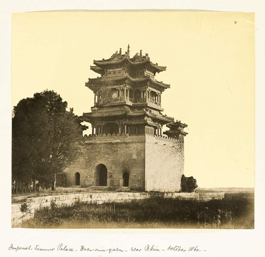 英国将拍卖英法联军入侵时北京城旧照