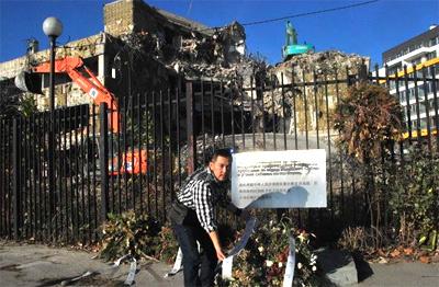 被北约炸毁的中国驻南斯拉夫大使馆