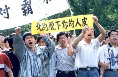 游行的学生和群众群情激昂