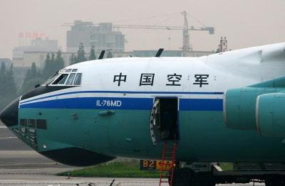 中国空军前往利比亚撤侨保护国民