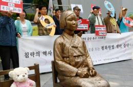 韩示威者聚集日本使馆
