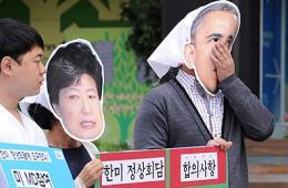 韩民众在美使馆前集会