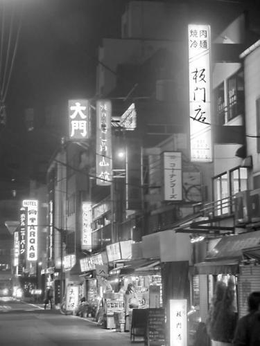 在日朝鲜人聚居的辣白菜横丁街。