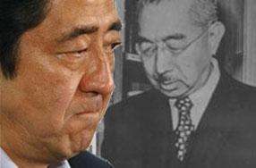 """日本人又呼唤""""天皇""""?"""
