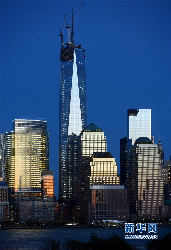 军事资讯_纽约世贸中心成为西半球第一高楼(图)_旅游_环球网