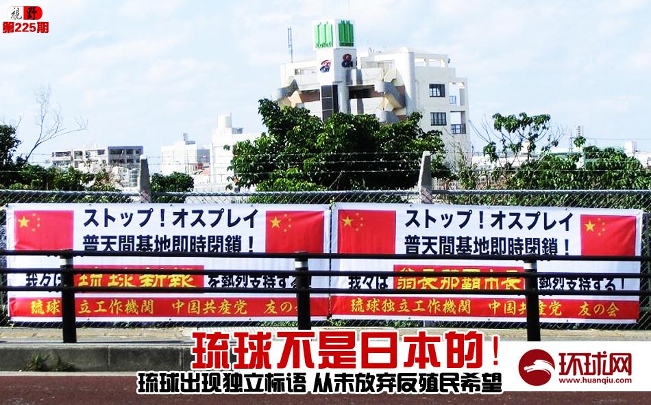 日本加快与美制订新防卫指针