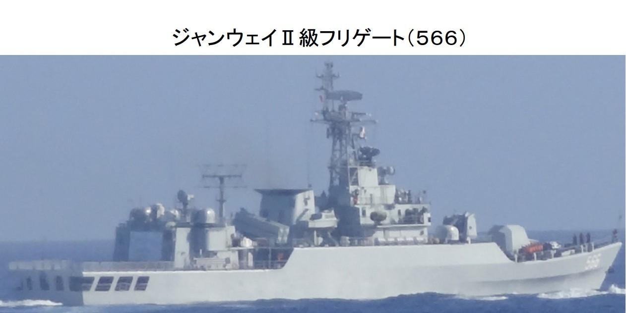 日确认我2艘军舰返航 曾在日毗邻区航行3小时
