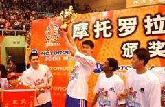 上海总冠军奖杯下落查明 体职院保管15日归还
