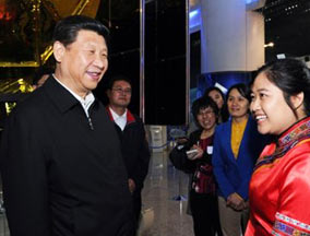 将个人梦融入中国梦 凝聚青春力量