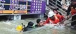 厦门暴雨商城被淹