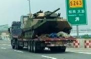 解放军改装的两栖战车