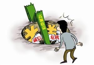 信达证券投资谜案调查:投资理财遭遇诚信陷阱