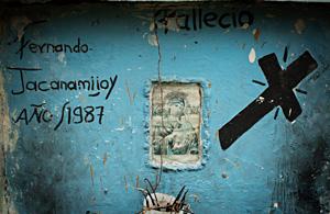 纪实摄影:哥伦比亚墓地