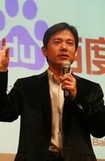 李彦宏  百度董事长兼CEO