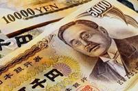 日本量化宽松后的中国汇率政策