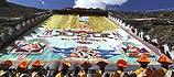 西藏楚布寺展佛仪式