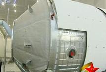天宫二号将在两年左右发射
