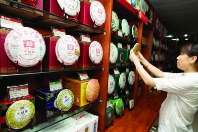 中高档普洱茶全线涨价 择优而藏成新趋势