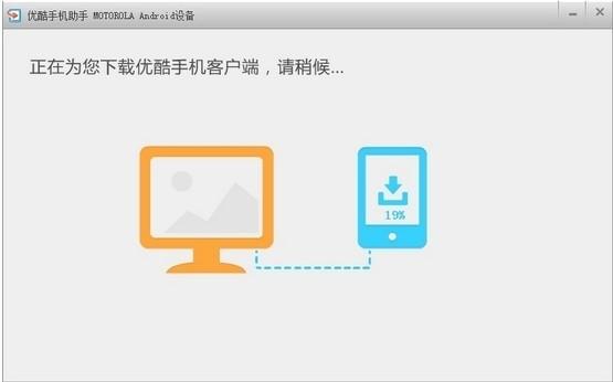 优酷加速会自动进行P2P加速服务,使视频的播放及下载更加流畅。