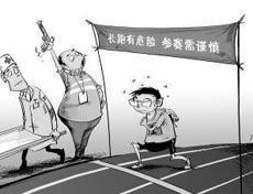 http://sports.huanqiu.com/others/zh/2013-05/3982220_4.html