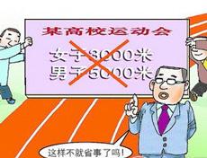 http://sports.huanqiu.com/others/zh/2013-05/3982220_5.html