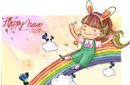 六一儿童节:写给那些可爱的孩子们