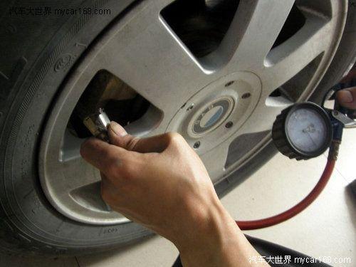 车胎充氮气效果有限 夏季仍需降胎压