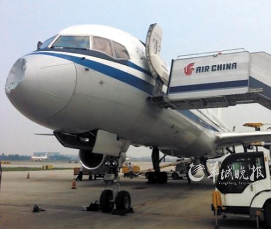 该飞机为成都飞广州的ca4307航班