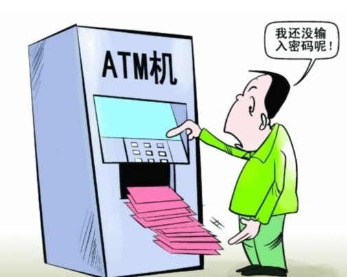 许霆拟还atm机多吐钱 网友:银行难道一点没错?图片