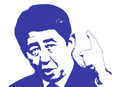 """""""安倍2.0时代""""中日关系或有新气象"""