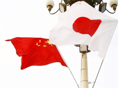 蒋述日本:中日关系的乱局与相处之道