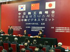 蒋述日本:中日韩峰会不应被日本绑架