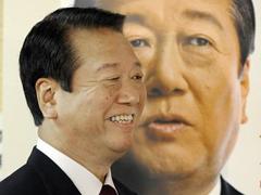 蒋述日本:日本政坛乱象必有损中日关系