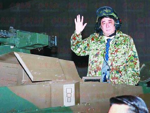 """蒋述日本:安倍登""""10式坦克""""向谁秀肌肉?"""